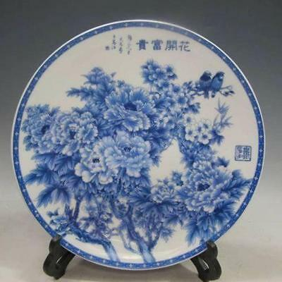 Chinese Blue and White Porcelain Hand-Painted Peony Plate w Qianlong Mark