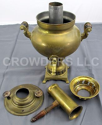 "Antique 15"" Turkish Brass Samavor Garanti Semaverler Water Boiler Coffee Tea Pot"