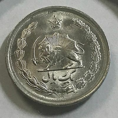 1953 Iran Persia One Rial Uncirculated Coin