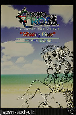 """JAPAN Chrono Cross Material Collection""""Missing Piece"""""""