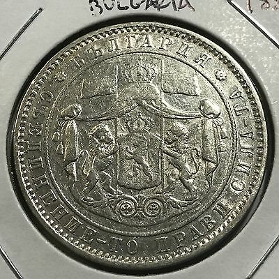 1885 Bulgaria 5 Leva Silver Crown Coin