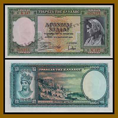 Greece 1000 Drachmai, 1939 P-110 Girl In Garb, Athena & Parthenon Unc