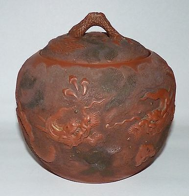 Antique Chinese Xixing Covered Jar, Gilt Dragon, Ginger or Tea. Large, Signed.