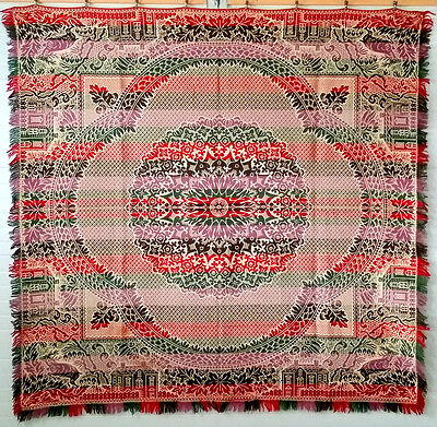Antique Woven Jacquard Coverlet LEAPING STAGS Schoolhouse Border c.1850