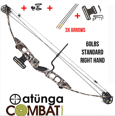 Atunga Stalker Camo 20lbs -60lbs Compound Bow Standard Kit Archery Hunting NEW
