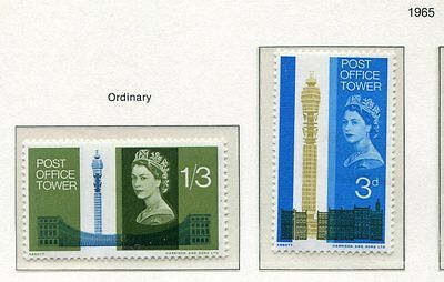 s2556) UK GREAT BRITAIN 1965 MNH** Post office tower 2v PHOSPHOR
