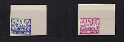 Afghanistan - 1954 3 Rulers Issue - IMPERF Corner Examples - Mtd Mnt - SEE NOTES
