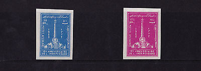 Afghanistan - 1960 Monument - IMPERF - Mtd Mint - SEE NOTES