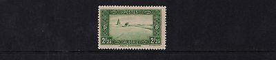 Algeria - 1936 2f25 Green Pictorial Issue - Mtd Mint - SG 132
