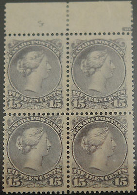 Canada Stamps SC#30 MNH IMPRINT CERT BLOCK of 4 Large Queen 15 Cents