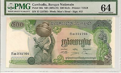 P-16b 1973 500 Riels, Cambodia Banque Nationale, PMG 64 Nice