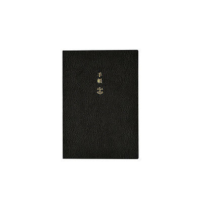 Hobonichi Techo A6 English Planner Notebook 2017 - Ships from United States