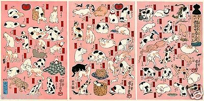 KUNIYOSHI JAPANESE Triptych Woodblock Print - 53 CATS of TOKAIDO CAT