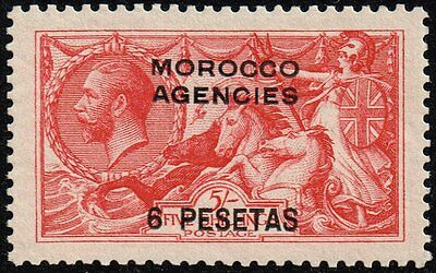Morocco 1914-26 6p. on 5s. rose-carmine (Waterlow), MH (SG#136)