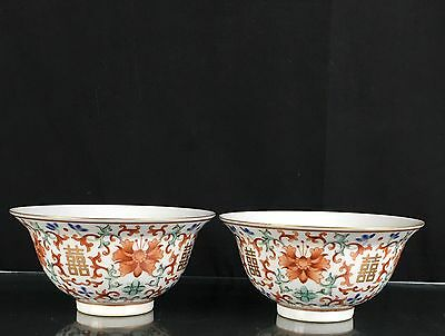 Mint Condition Antique Chinese Porcelain Pair Of Bowls