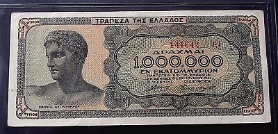 1944 Greek Greece Bank Note. 1,000,000 Drachmas WWII Bank Note First Edition