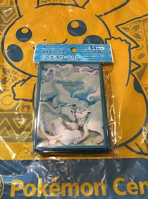 Pokemon Center - Japanese Alolan Ninetales & Vulpix sleeves (64) - Sun & Moon