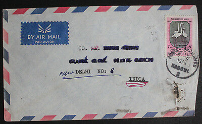 Afghanistan 1970 Commercial Air Mail Cover from Kabul to Delhi, India