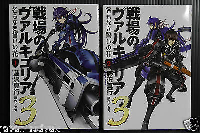 JAPAN Valkyria Chronicles III manga: Namonaki Chikai no Hana 1~2 Complete Set