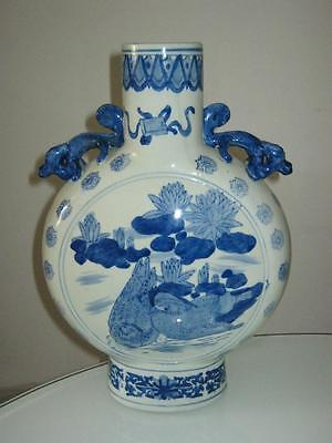 Large Chinese Blue & White Porcelain Moon Flask Vase