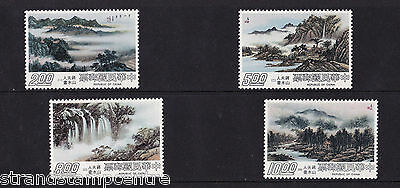 China (Taiwan) - 1977 Landscape Paintings (2nd Series) - U/M - SG 1139-42