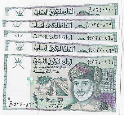 OMAN 100 BAISA ND 1995 P 31 GEM UNC @@++ combined shipping