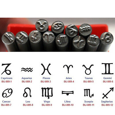 Kent 5mm Zodiac Symbols Precision Design Metal Punch Stamps, Sold Individually