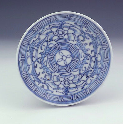 Antique Chinese China - Oriental Flower Patterned Blue & White Saucer Dish