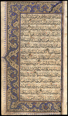 Circa 1820 Highly Illuminated Koran Frontice Manuscript Leaf Elaborate Borders