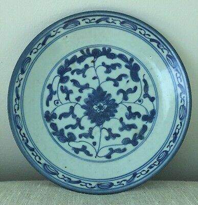 ANTIQUE CHINESE PLATE SIGNED / STAMPED BLUE WHiTE  FLOWER EXCELLENT
