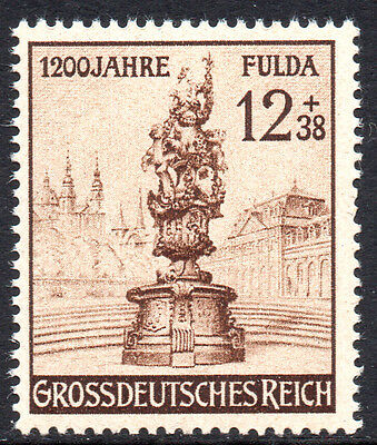 GERMANY 3rd REICH 1944 Fulda 1200th Anniversary Fine MINT NH SG.874