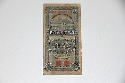 CHINA 1936 KIANGSU FARMERS BANK  20 CENTS P.S1195a