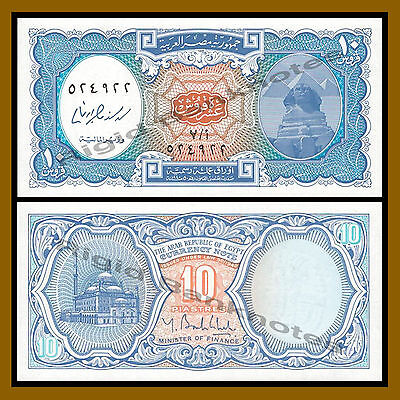 Egypt 10 Piastres, ND 1999-2008 L.1940 P-189c Sphinx & Pyramid Unc