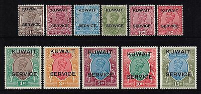 Kuwait 1929-33 King George V Official set to 15r., MH (SG#O16/O27)