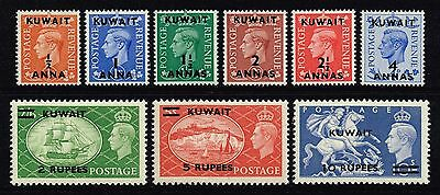 Kuwait 1950-54 King George VI set to 10r. on 10s., MNH (SG#84/92)
