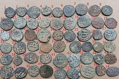 Ancient Islamic Umayyad Fals, LOWER PRICE Desert Patina - Excellent - £5.19 Each