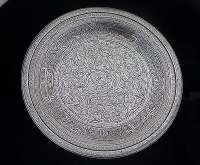 Quality Egyptian Silver Dish, Early 20Th Century, 19.4 Cms Diameter 205 Grams