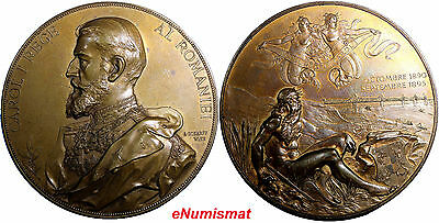 Romania Bronze 1895 Medal 71mm Carol I First Largest Railroad Bridge over Danube