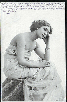 Pretty Young Lady Old Glamour Postcard
