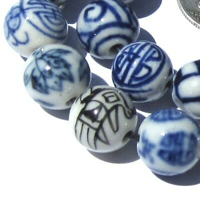 20 Beautiful Old White/cobalt Chinese Vintage Beads