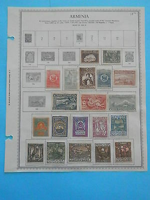 Armenia Old Collection 1920-1923 Extra Fine Dr Schultz Estate !!9259A