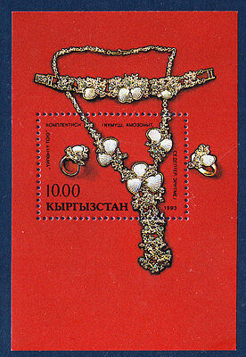 Kyrgyzstan 1993 Art Jewelry Golden Decoration Sc12 s/s MNH