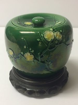 Vintage/Antique Chinese Apple Green Porcelain Jar With W/ Lid