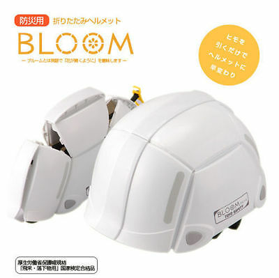 New!! TOYO Safety Hard Hat Disaster Prevention Folding Helmet from Japan Import