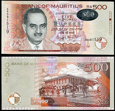 Mauritius 500 Rupees Nd 1999 P 53 Unc Nr