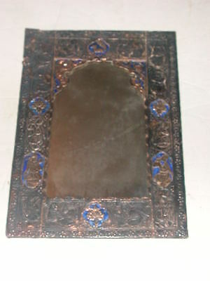 Antique Persian Sterling Silver/Enamel Repousse Wall Mirror