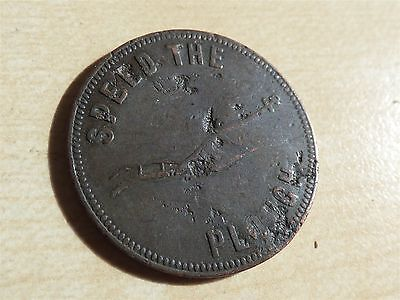 Canada Prince Edward Island Speed The Plough Success To The Fisheries Token