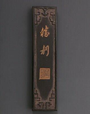 Rare Old Chinese Quality Black Ink Sticks Good Condition