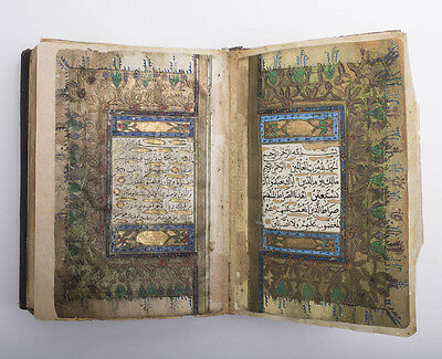 Illuminated Arabic Manuscript Koran. 239 leaves Quran. (478 pages)