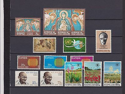 s16560) CYPRUS  MNH** 1970 complete year set 15v